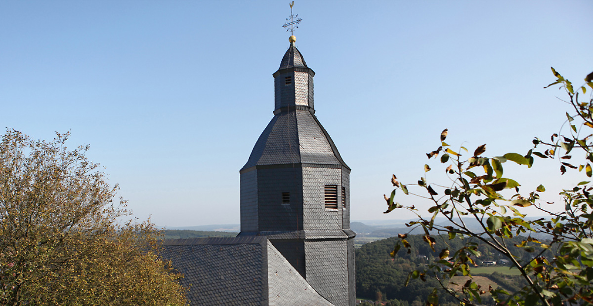 Katharinenkirche Gleiberg (Hessen)